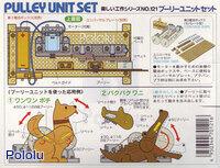 Box back for Tamiya 70121 Pulley Unit Set.
