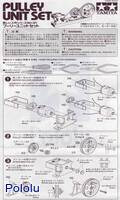 Instructions for Tamiya 70121 Pulley Unit Set page 1.