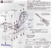 Instructions for Tamiya 70121 Pulley Unit Set page 2.