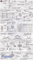 Instructions for Tamiya 70121 Pulley Unit Set page 3.