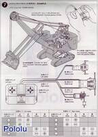 Instructions for Tamiya 70106 4-Channel Remote Control Box page 4.