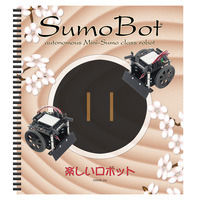 SumoBot manual for the SumoBot Robot Competition Kit.