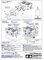 Instructions for Tamiya Double Gearbox page4.