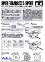 Instructions for Tamiya Single Gearbox page 1.