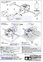 Instructions for Tamiya Single Gearbox page4.