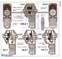 Dimensions for Tamiya Single Gearbox.