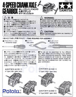 Instructions for Tamiya 4-Speed Crank Axle Gearbox page1.