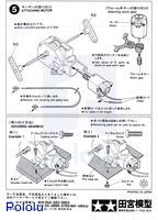 Instructions for Tamiya 4-Speed Crank-Axle Gearbox page 4.