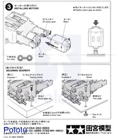 Instructions for Tamiya Twin-Motor Gearbox page 4.