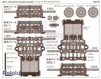 Dimensions of Tamiya Twin-Motor Gearbox.