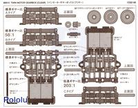 Dimensions of Tamiya Twin-Motor Gearbox.