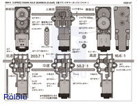 Dimensions for Tamiya 3-Speed Crank-Axle Gearbox.