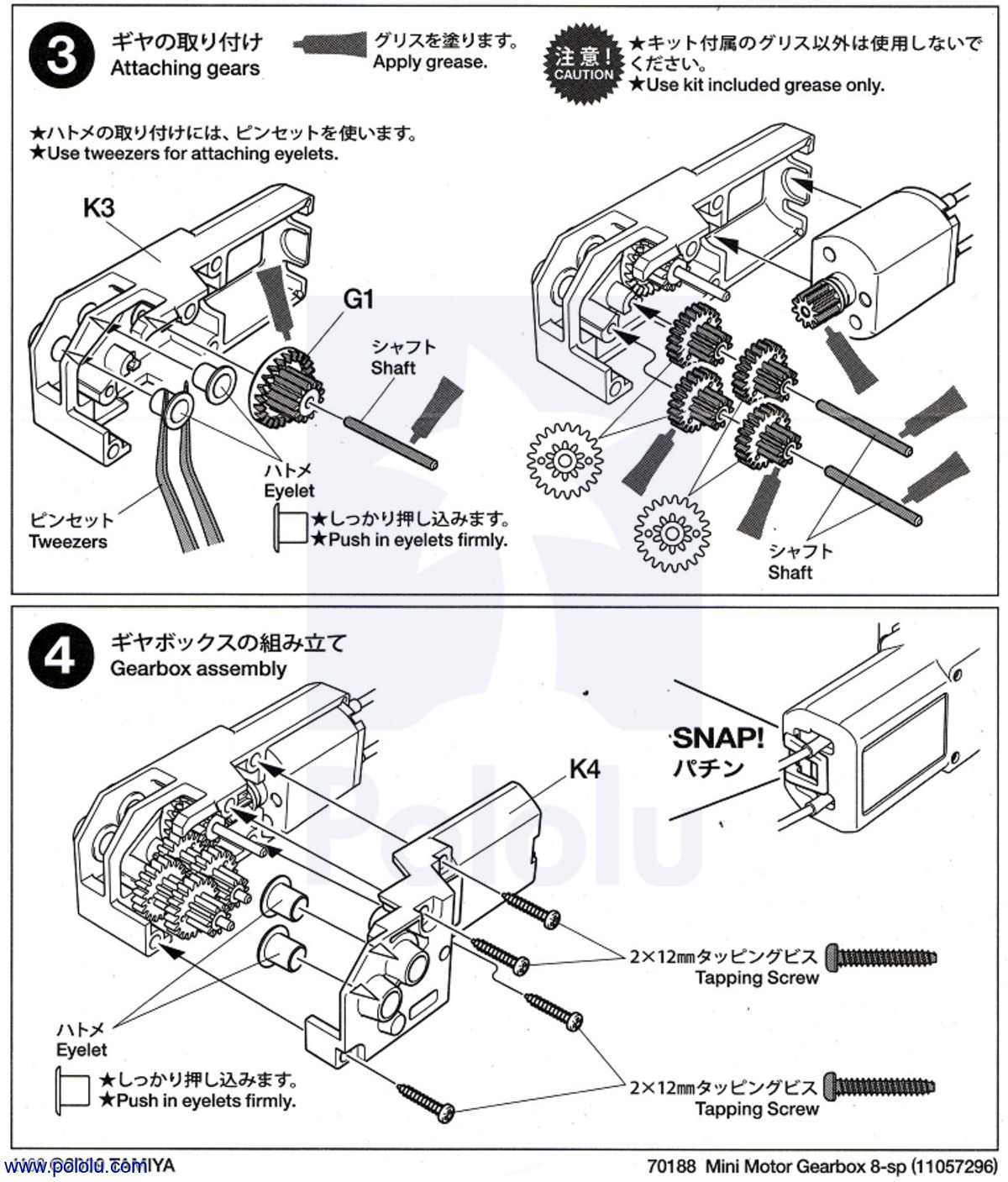 Pololu Tamiya 70188 Mini Motor Gearbox 8 Speed Kit Three Wiring Diagram Instructions For Page 2
