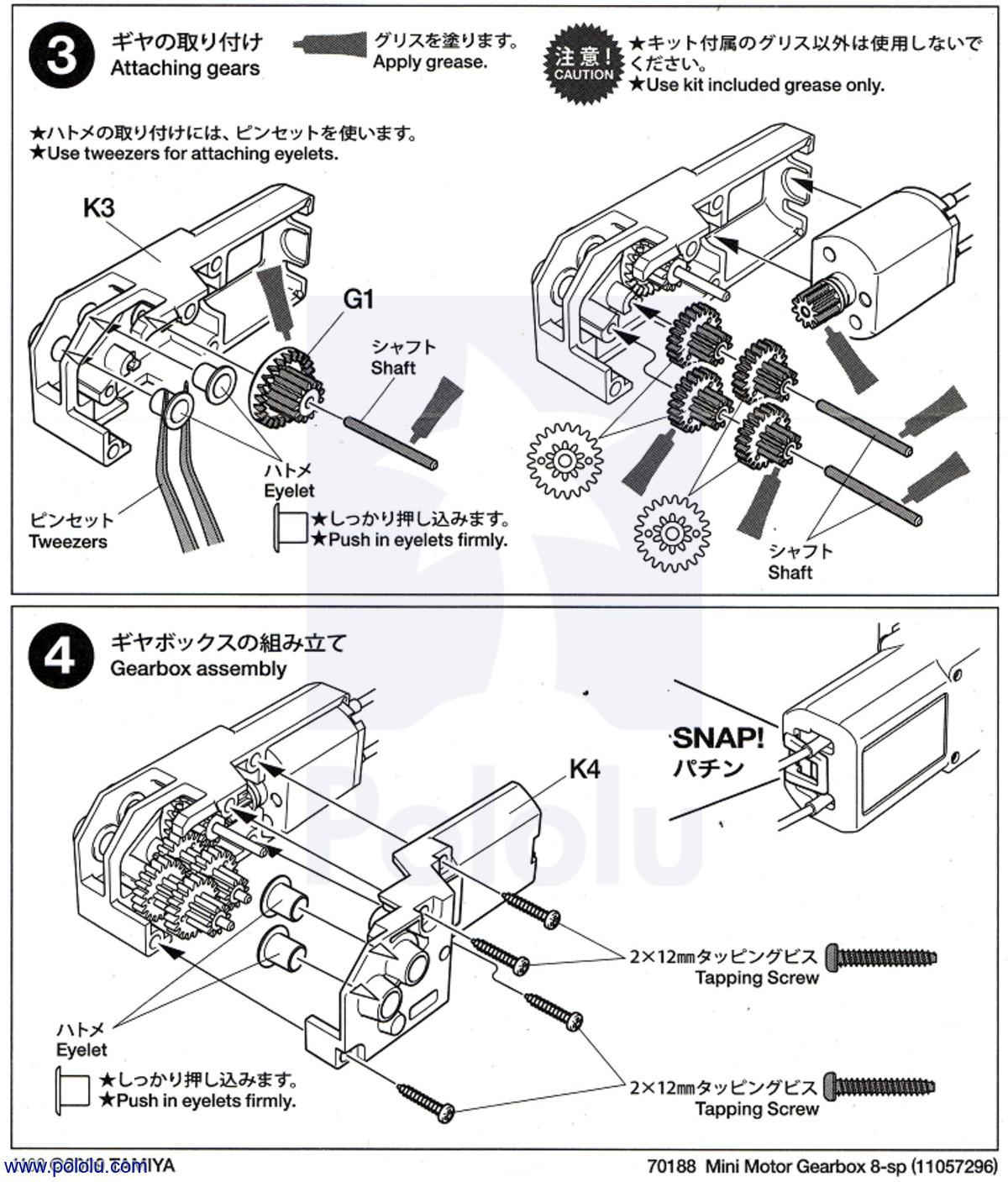 Pololu Tamiya 70188 Mini Motor Gearbox 8 Speed Kit