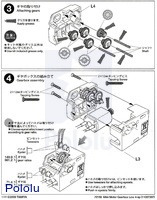 Instructions for Tamiya mini motor low-speed gearbox (4-speed) kit page 2.