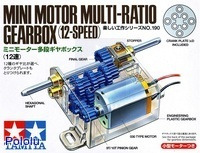 Box front for Tamiya mini motor multi-ratio gearbox (12-speed) kit.