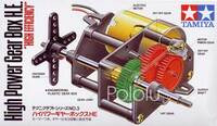 Tamiya 72003 High-Power Gearbox box front.