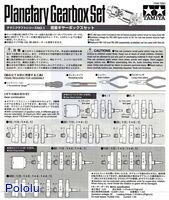Instructions for Tamiya planetary gearbox page 1.