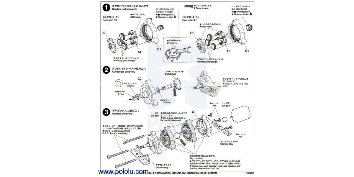 Pololu - Instructions for Tamiya planetary gearbox page 2