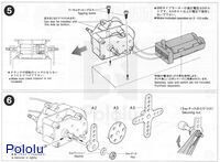 Instructions for Tamiya high-power gearbox page 3.
