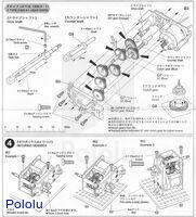 Instructions for Tamiya 6-speed gearbox page 5.