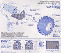 Tamiya 72102 Gear Head Motor + Pin Spike Tire Set box back.
