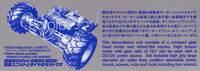 Tamiya 72102 Gear Head Motor + Pin Spike Tire Set box right side.