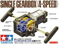 Tamiya 70167 Single Gearbox (4-Speed) box front.