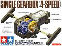 Tamiya 70167 Single Gearbox (4-Speed) box front.