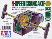 Tamiya 70110 4-Speed Crank-Axle Gearbox box front.