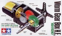 Tamiya 72004 Worm Gearbox box front.