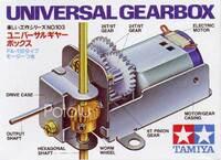 Tamiya 70103 Universal Gearbox box front.