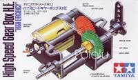 Tamiya 72002 High-Speed Gearbox box front.