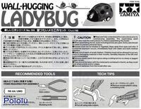 Instructions for Tamiya 70195 Wall-Hugging Ladybug page 1.