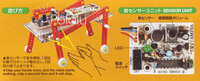 Tamiya 70166 Sound Activated Walking Robot box bottom.