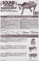 Tamiya 70166 Sound Activated Walking Robot instructions page 1.