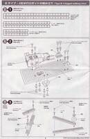 Tamiya 70166 Sound Activated Walking Robot instructions page 7.