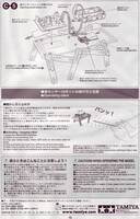 Tamiya 70166 Sound Activated Walking Robot instructions page 10.