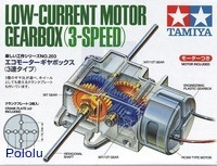 Tamiya 70203 low-current gearbox box front.