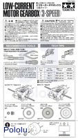 Instructions for Tamiya 70203 low-current gearbox page 1.