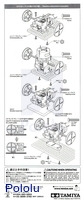 Instructions for Tamiya 70203 low-current gearbox page 4.