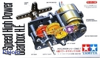 Tamiya 72007 4-Speed High-Power Gearbox Kit box front.