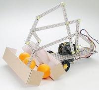 Tamiya 70162 Remote Control Construction Set.