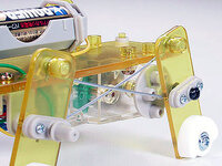 Tamiya 71101 Mechanical Dog crank and linkage rod close-up.