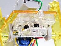 Tamiya 71105 Mechanical Giraffe control switch close-up.