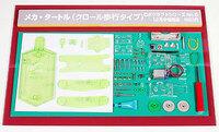 Tamiya 71106 Mechanical Turtle kit contents.