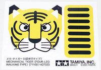 Tamiya 71109 Mechanical Tiger stickers.